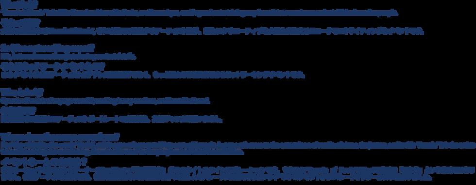 POF_Web_WIA2018_Page_1.png