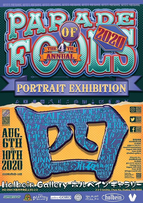 POF4_Poster.png