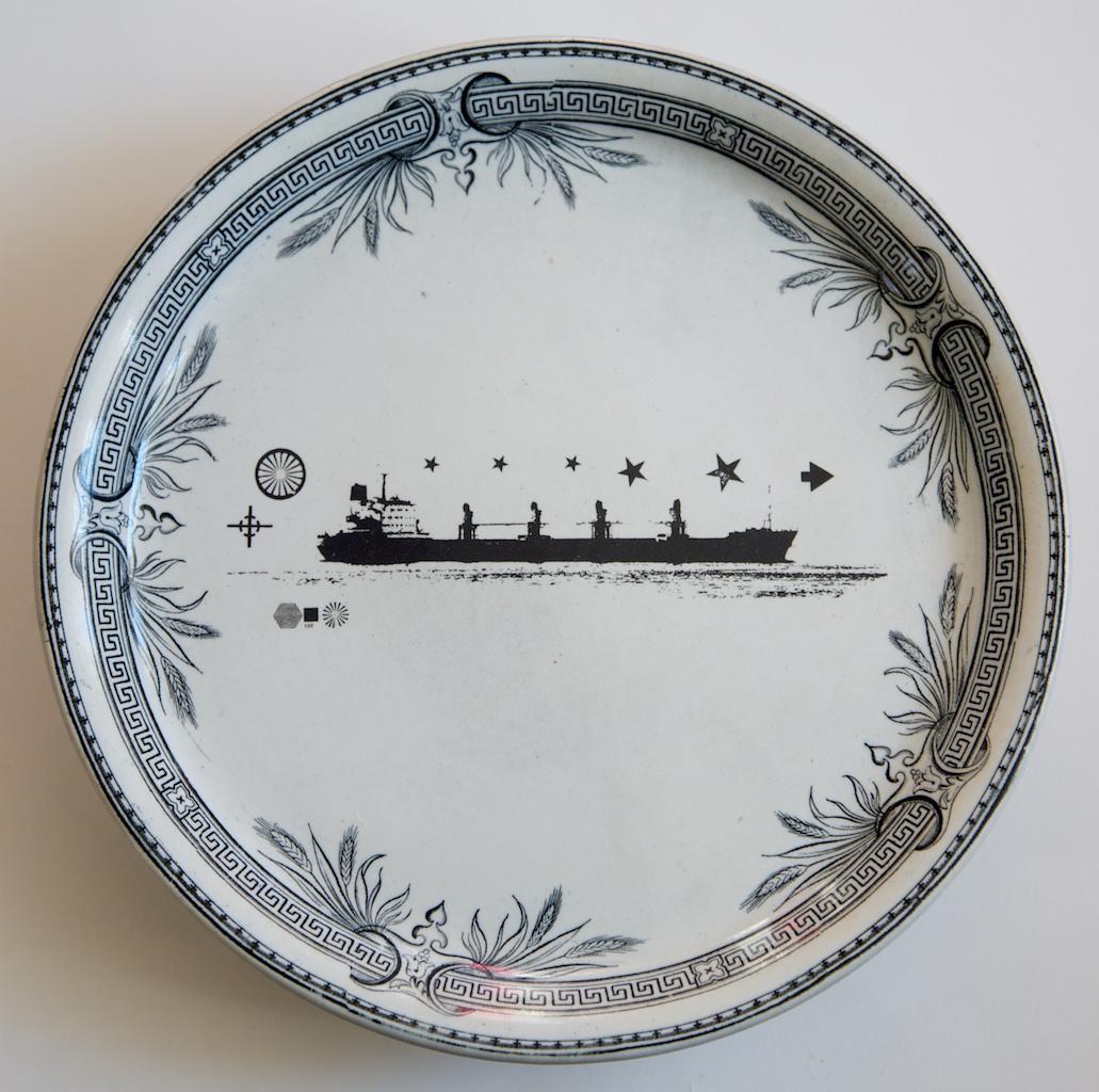 Ship Cake Plate