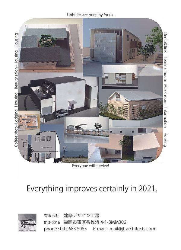 2021年賀状.jpg