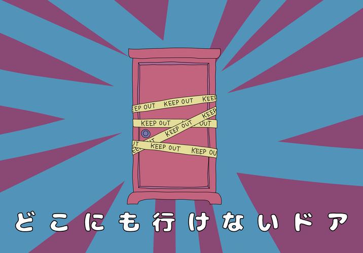 Door_color1.png