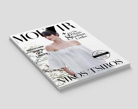 eMagazine September 2019 #12