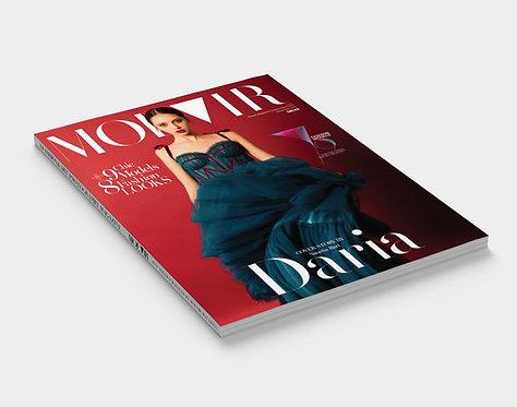 Vol 3 #22 November Issue 2019