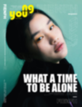 Fienfh Magazine February Issue 2020