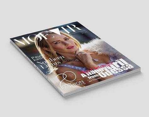 eMagazine October 2019 vol.4 No.2