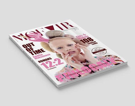 eMagazine October 2019 vol.17 No.2