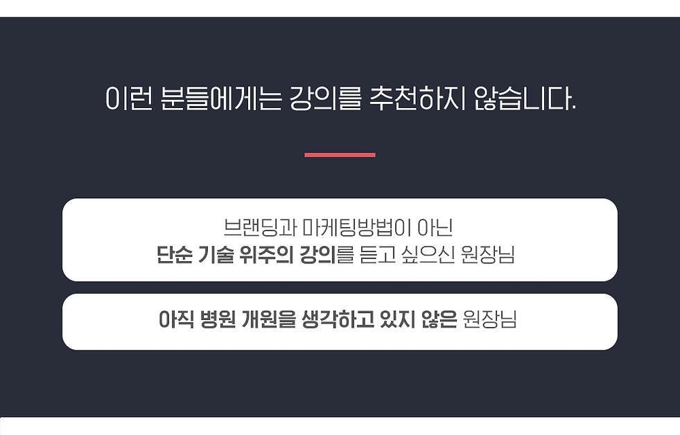 최종수정3.png