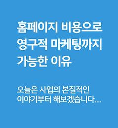 bandicam 2020-02-21 01-45-38-017.jpg
