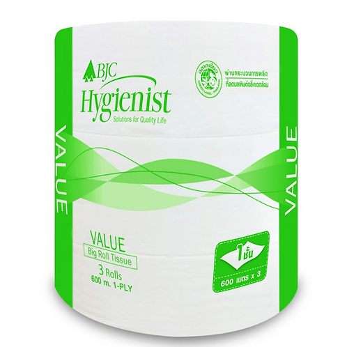 Tissue jumbo roll 1 PLY