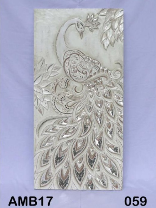 CARVED PEACOCK WALL PANEL