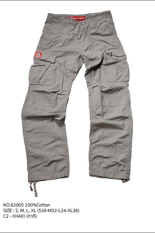 No.62005 - C2 - Khaki