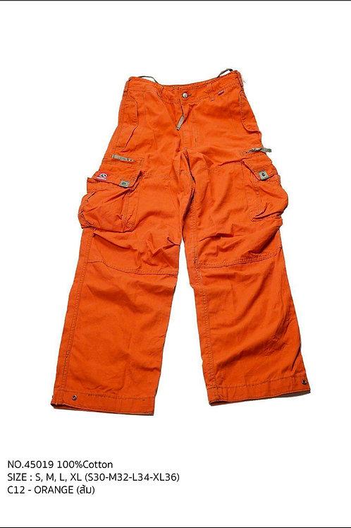 No.45019 - C12 - Orange