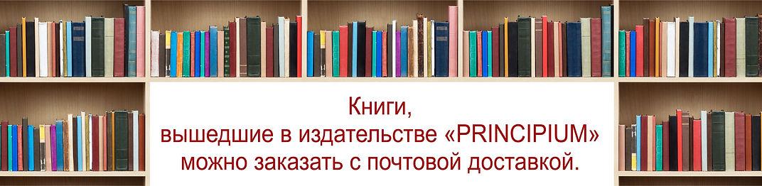 книги555.jpg