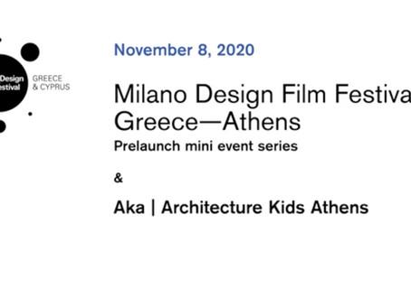 MDFF Greece—Athens & Architecture Kids Athens (AKA)