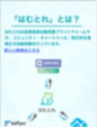 スクリーンショット 2019-11-08 1.14.38.png