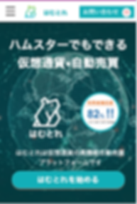 スクリーンショット 2019-11-08 1.14.04.png