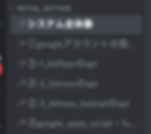 スクリーンショット 2019-01-06 17.27.56.png