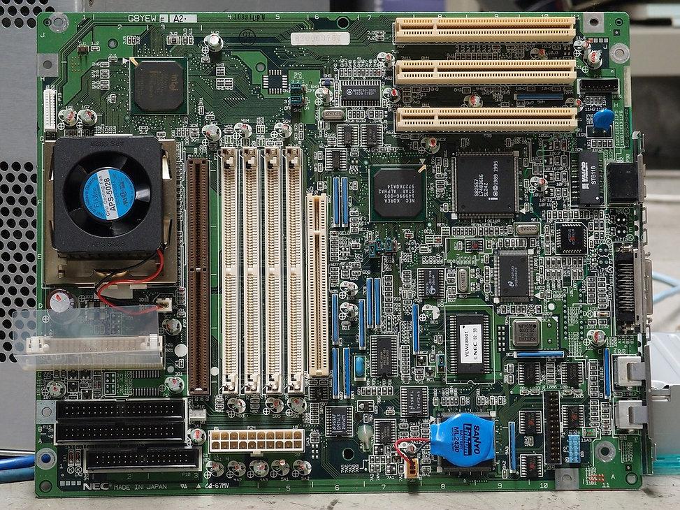 technology-1396677_1280.jpg