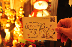 Postcard_Doggy and Catty_Alice Yu Yuebo_Mama on Palette