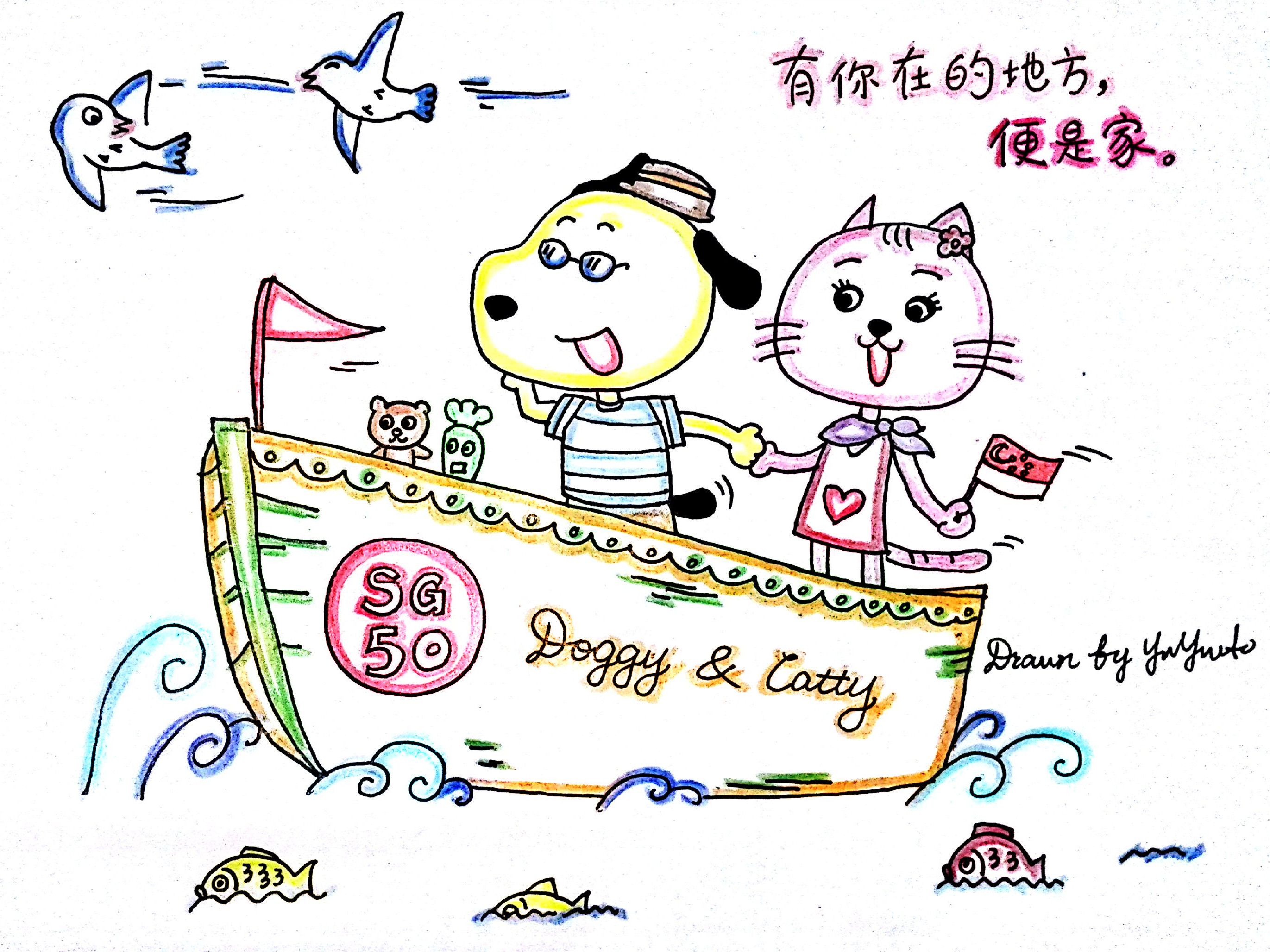 SG 50_Doggy and Catty_Alice Yu Yuebo_Mama on Palette