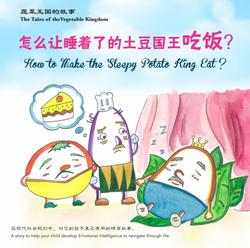 The Vegetables Kingdom_Book_Alice Yu Yue