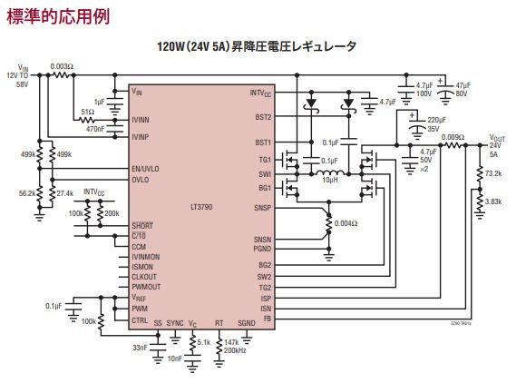 LT3790_DCDC01.jpg