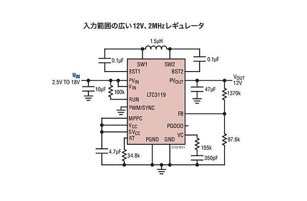 LTC3119_昇降圧DCDC01.jpg