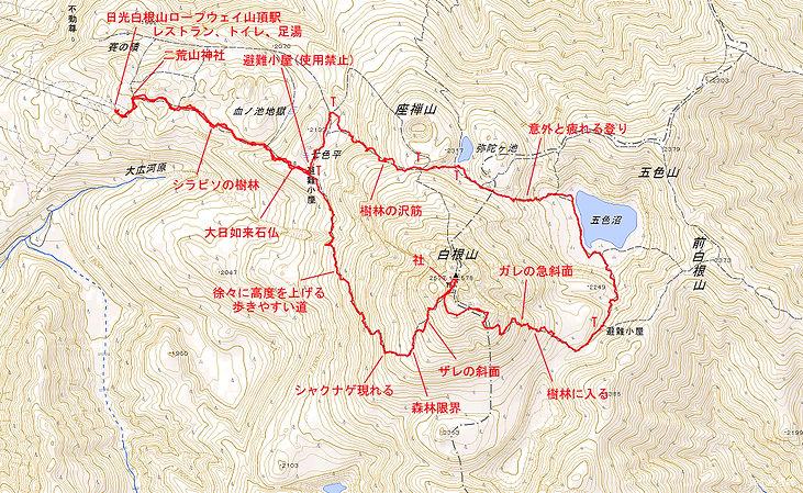 20210719_白根山01.jpg