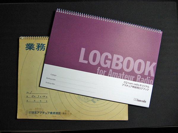 CQ_ham_radio_logbook1.jpg