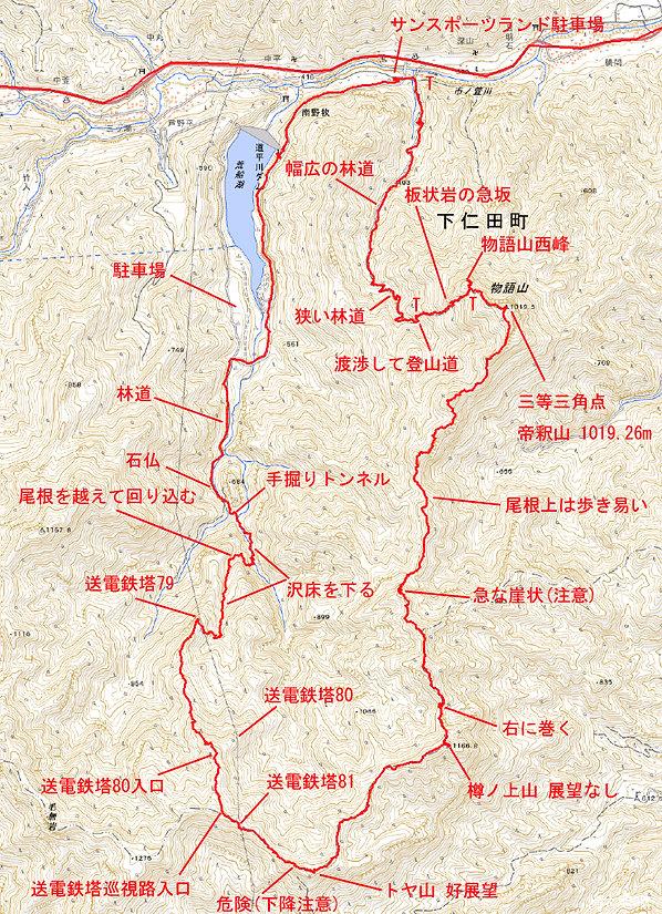 20210610_物語山からトヤ山01.jpg