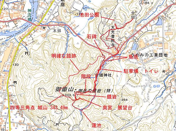 20210515_神川町御岳山01.jpg
