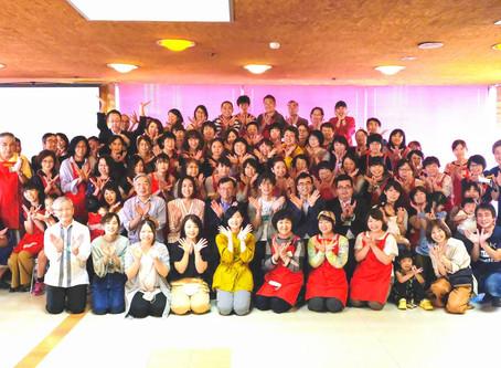 第4期おもちゃ学芸員養成講座と決起集会を開催!