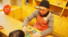 東京おもちゃ美術館_おもちゃ学芸員.jpg