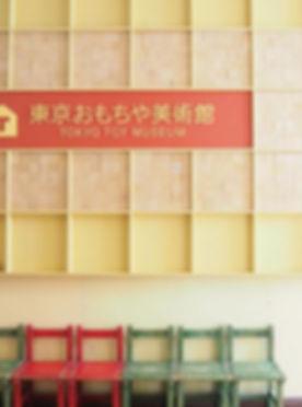 入り口写真.jpg