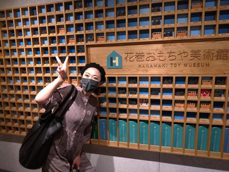 【なんと!ふじポンさんが花巻おもちゃ美術館に…😆】