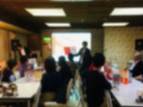 親善大使決起集会.jpg