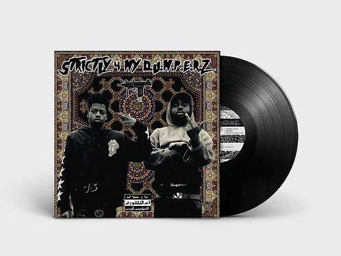 Tha God Fahim & Jay NiCE - STRICTLY 4 My D.U.M.P.E.R.Z lp!  BLACK VINYL!!