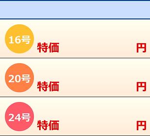 001_N_給専_壁掛_エコ