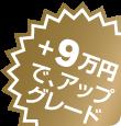 __-87-plus9.png