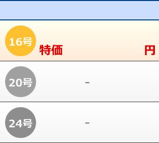 01_N_給専_壁掛_一般