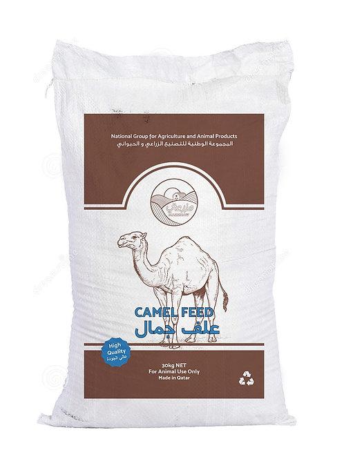 Camel Feed 13%