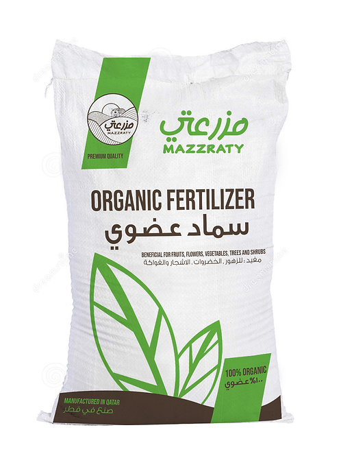 Mazzraty's Organic Fertilizer