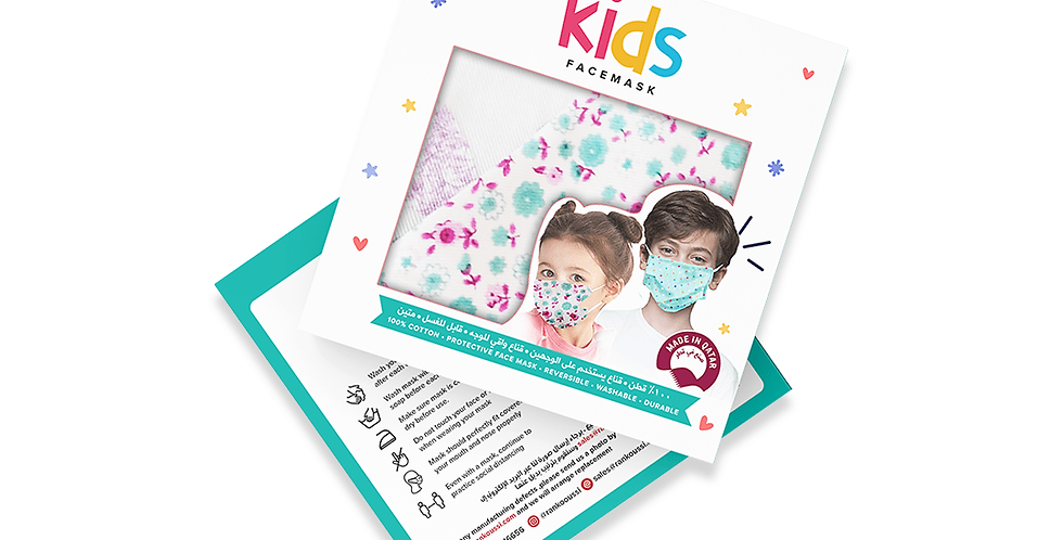 Kids Mask - Reversible Protective Mask