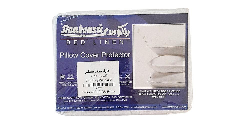 Rankoussi Pillow Cotton Protector 50 x 70