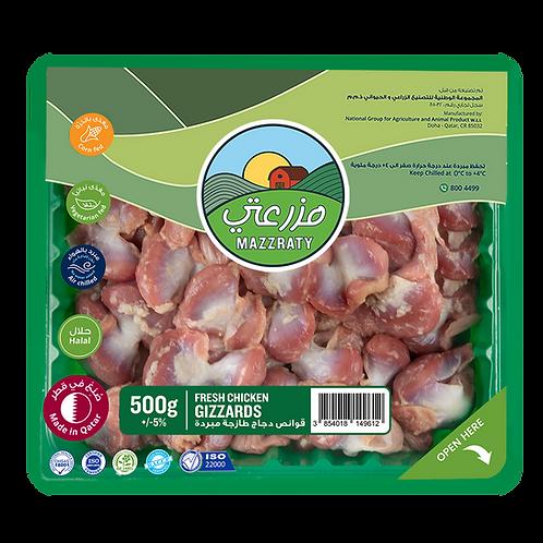Mazzraty Fresh Chicken Gizzards 500g