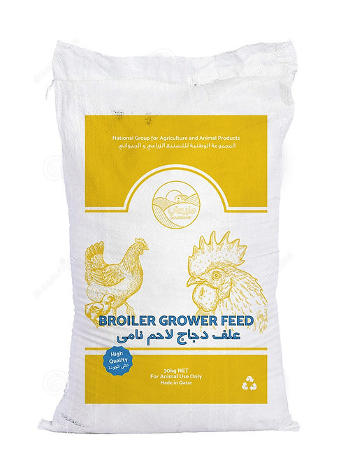 Broiler Grower Feed 21%