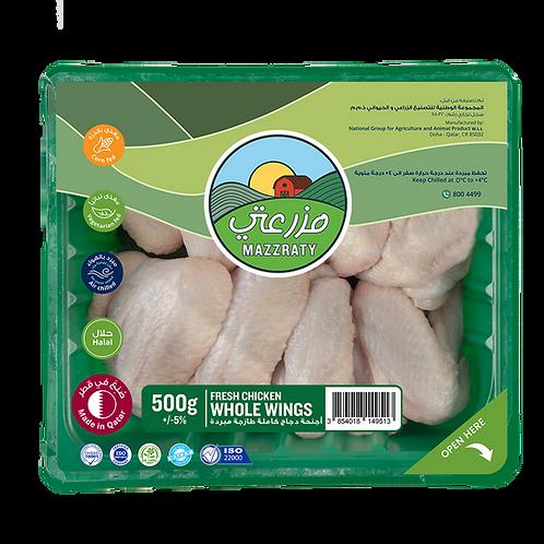 Mazzraty Fresh Chicken Wings 500g