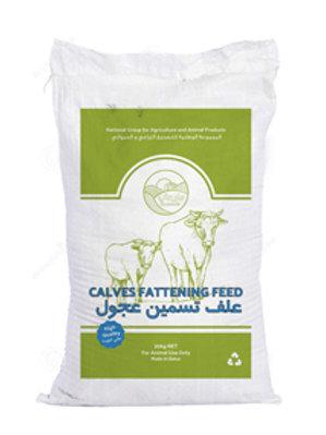 Calves fattening feed 19-21%