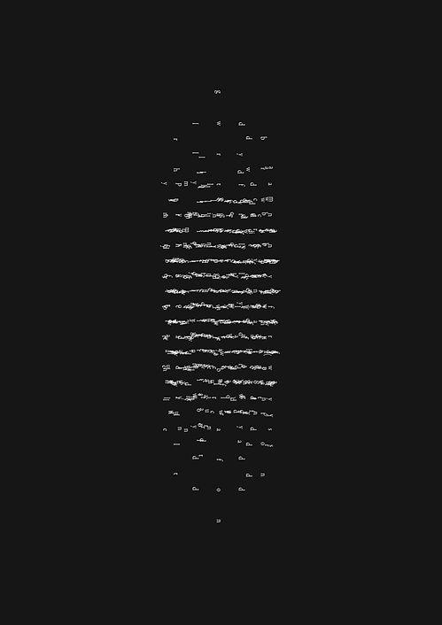 limnology-se-cover.jpg