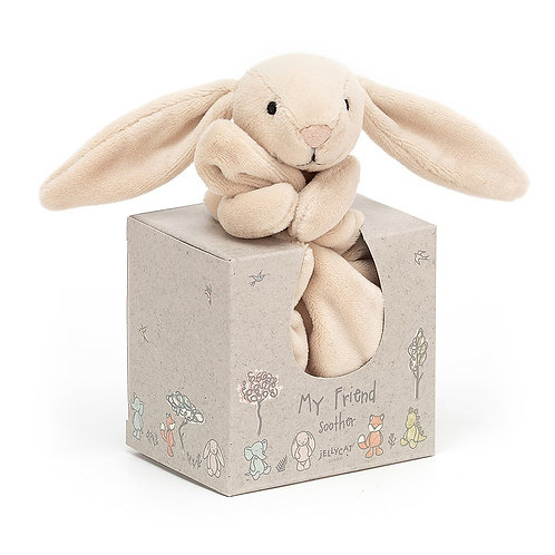 jellycat soother for babies